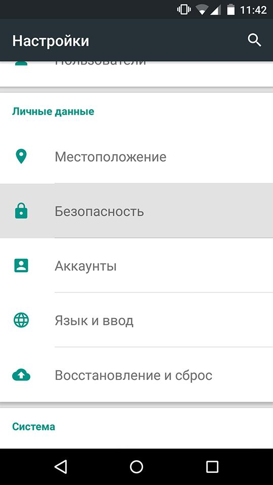 Shareman для android