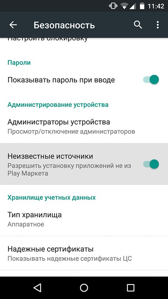 Shareman Tv Скачать Бесплатно - фото 4